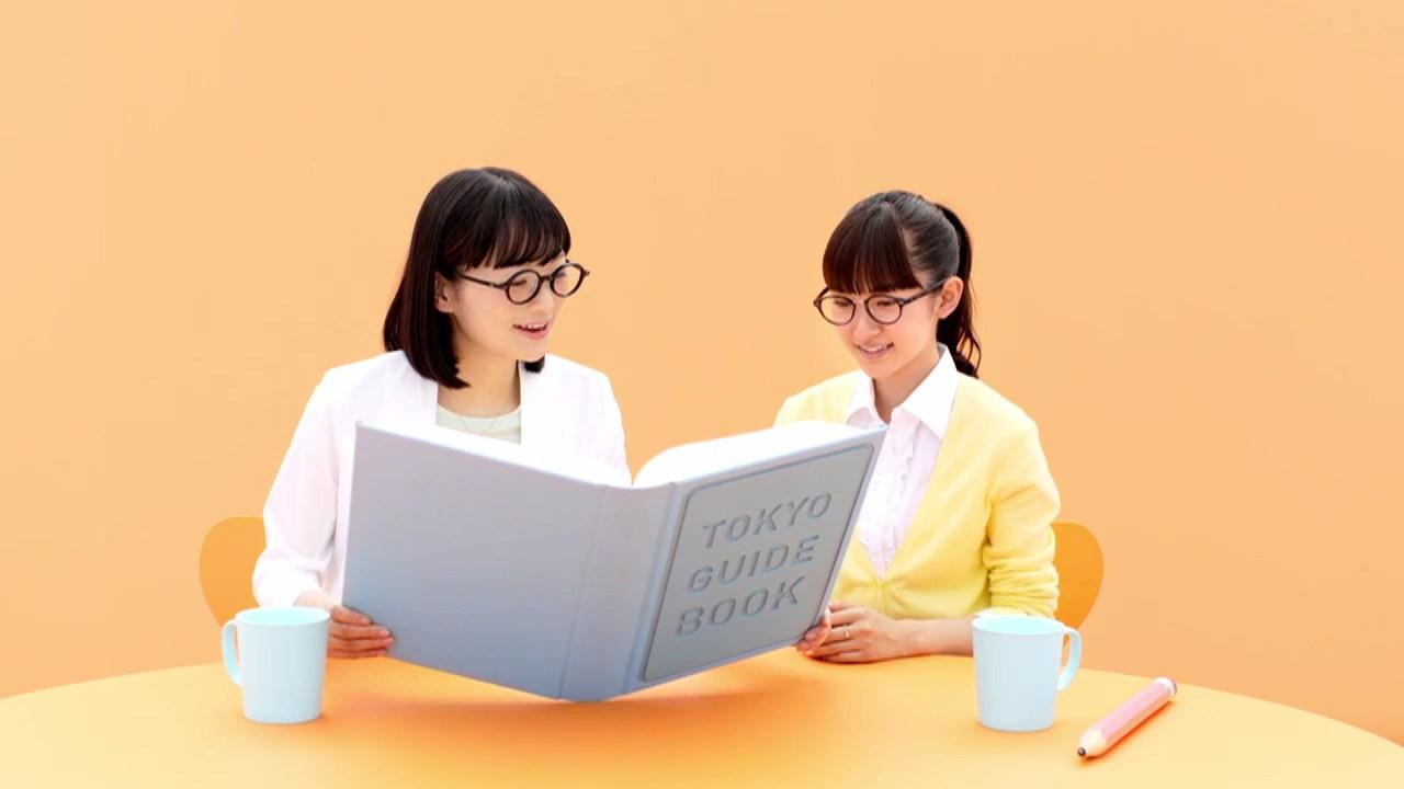 トーキョーブックマークCM2016夏「シンプルプライス篇」