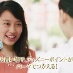 ディズニー★JCBカード TVCM 東京ディズニーシー15周年編.mp4_snapshot_00.19_[2016.07.24_18.14.32]