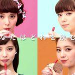 「クラッシャーズ4変化~どの新川優愛を選ぶ?~」篇 15秒 KFC