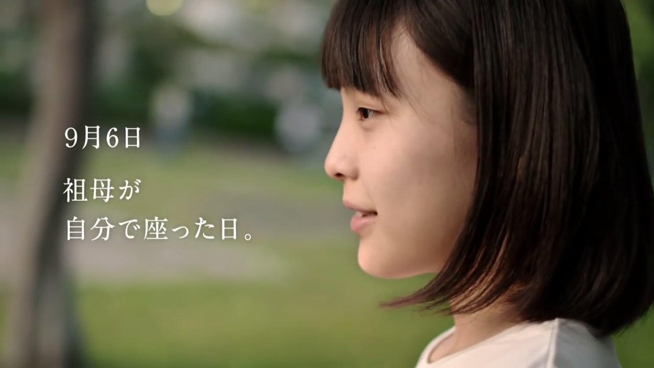 パナソニックの介護 エイジフリー TVCM「生活リハビリ」篇