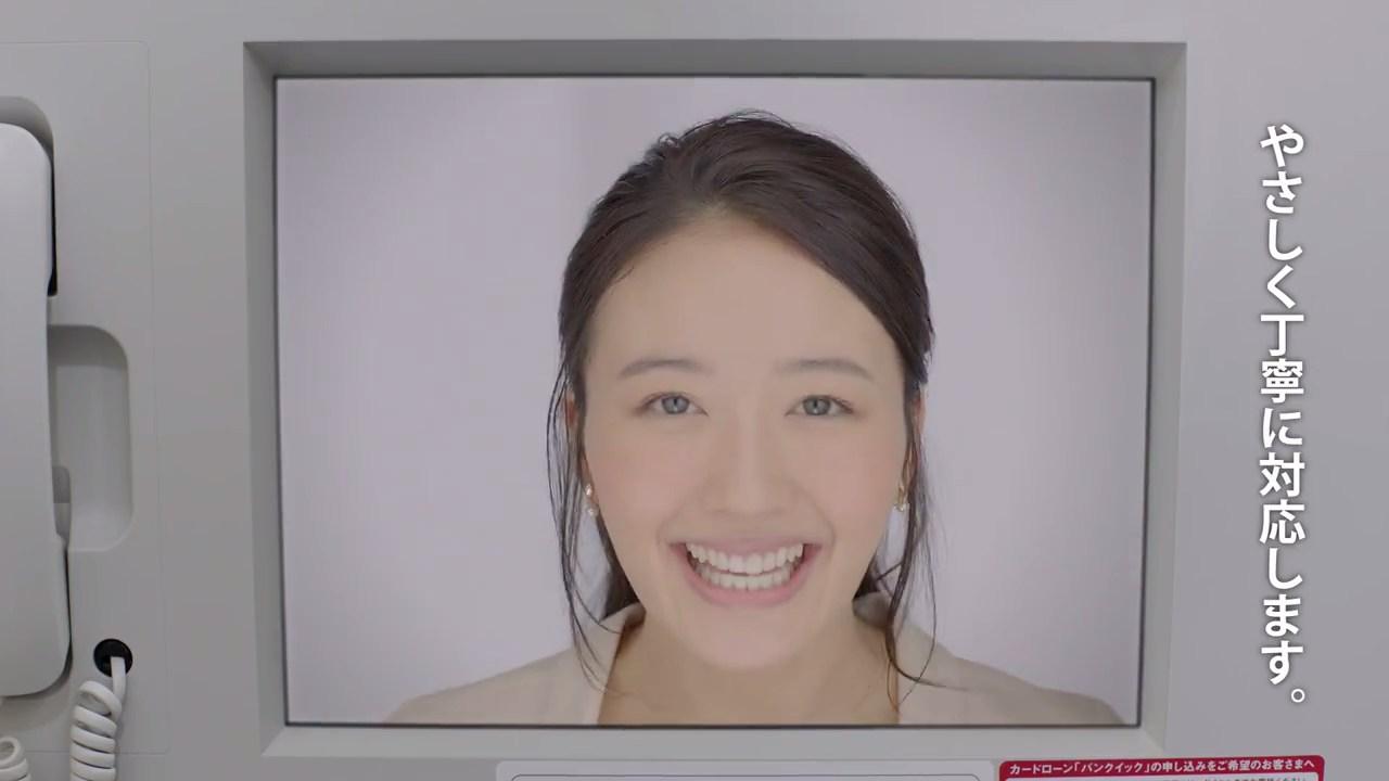 バンクイック「話せるカードローン」篇(30秒)