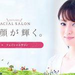 facial_salon