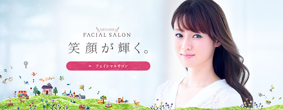 facial_salon