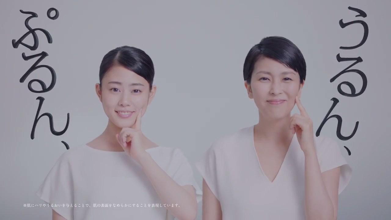 化粧品アスタリフト TVCM「新事実・ローション」篇(30秒)/富士フイルム