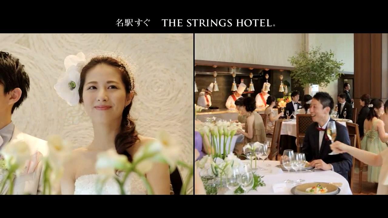 加藤千暁 ベストブライダル ストリングスホテル 名古屋