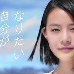 札幌大学2016CM(みつける!4年後のわたし!)