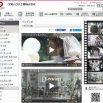 「はじまり」篇|テレビCM|企業広告|ダイワハウス
