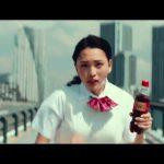【コカ・コーラ】TVCM「Gold Handover」篇 30秒 Coca-Cola