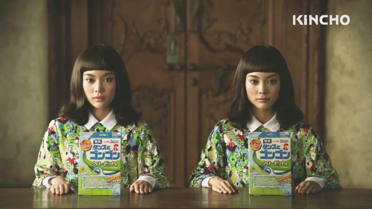 ゴンゴン「知りとーなかった」篇 CM情報 KINCHO 大日本除虫菊株式会社 MIO YAE 双子