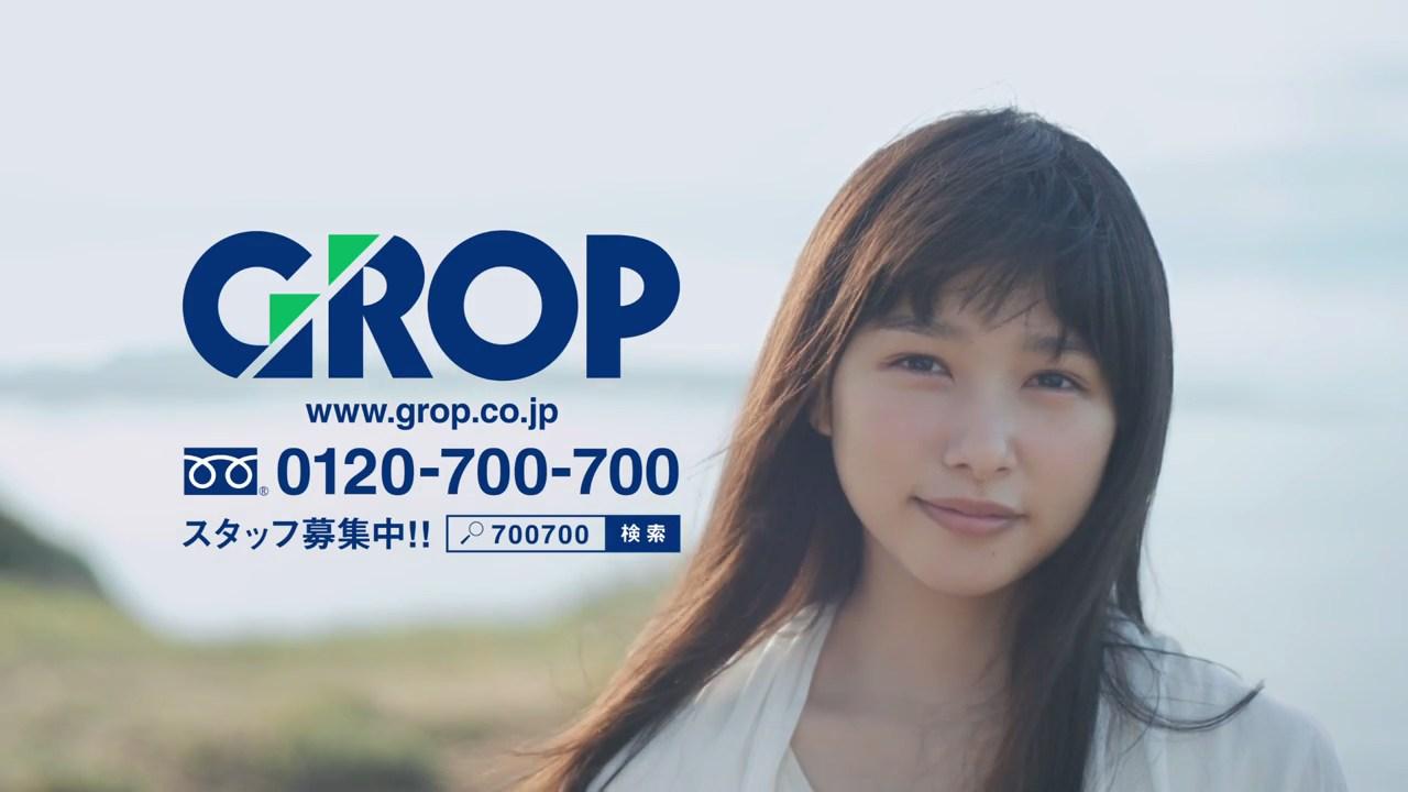 GROP CM(桜井日奈子「新しい日々へ」篇)
