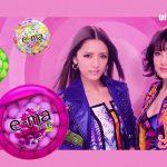 【e-maのど飴×E-girls】モーフィング篇【CM】