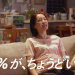 平田薫 のどごし オールライト CM 「ありがとう」篇