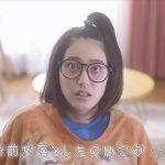 山崎紘菜×ランチャン【ファッション童話】金の服、銀の服