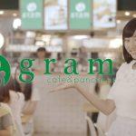 cafe&pancake gram CM 武田玲奈
