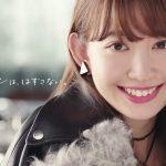 小嶋陽菜出演 MERY(メリー)TVCM 「MERYは、はずさない」篇(30秒)