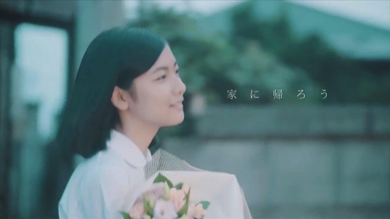 北川美穂 東海住宅CM 家に帰ろう「誕生日」篇