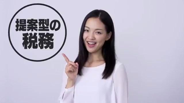 坂野志津佳 深代会計事務所TVCM