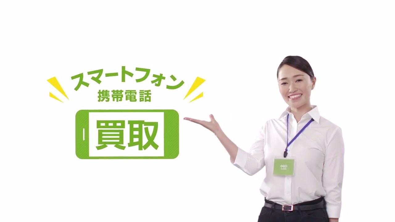 江守沙矢 ゲオ 携帯買取 TVCM ゲオモバイル