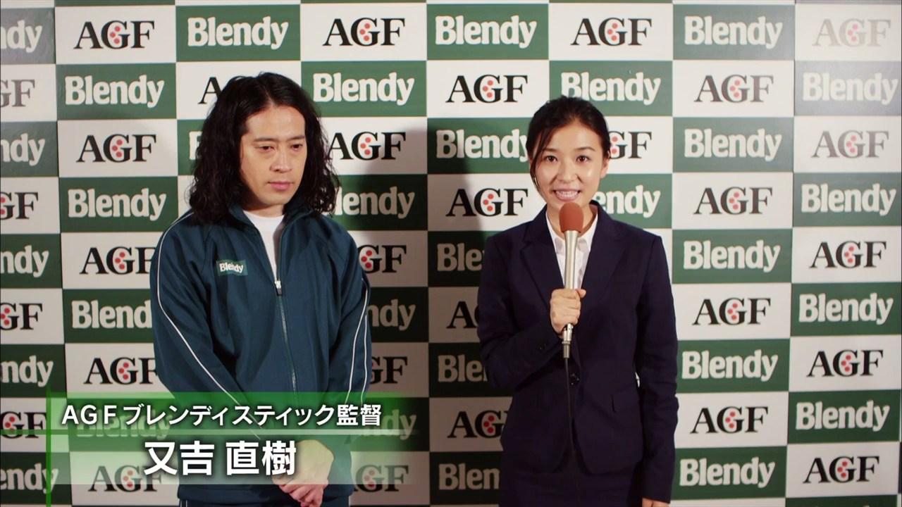 〈ブレンディ〉スティック 監督インタビュー篇 30秒
