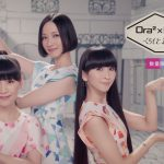 Ora2✕Perfume All Day くちもとBeauty篇