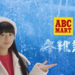 冬靴祭 CM 伊藤萌々香 ABCマート