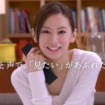 北川景子 ブラビア ひと声で、「見たい」があふれだす。ソニー