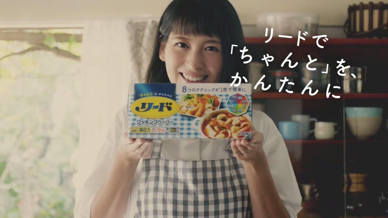 青木裕子 CM リード「魚の煮付け」篇/15秒/ライオン