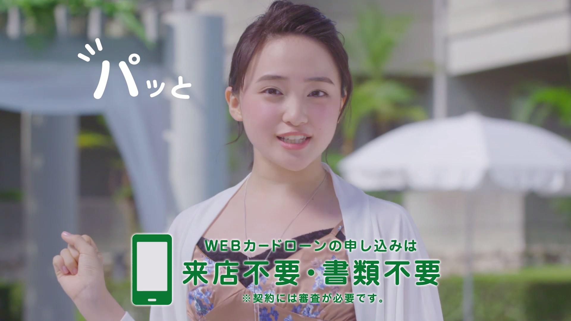 京都中央信用金庫 Webカードロー...