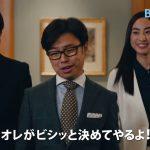 「日本語ならいけるのに」篇|ビズメイツ TVCM(30秒字幕)