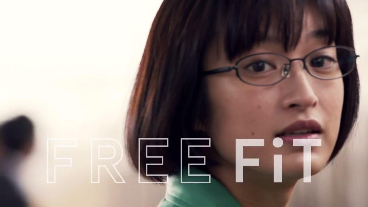 【眼鏡市場CM】FREE FiT [WOMAN] 篇(15秒)門脇麦