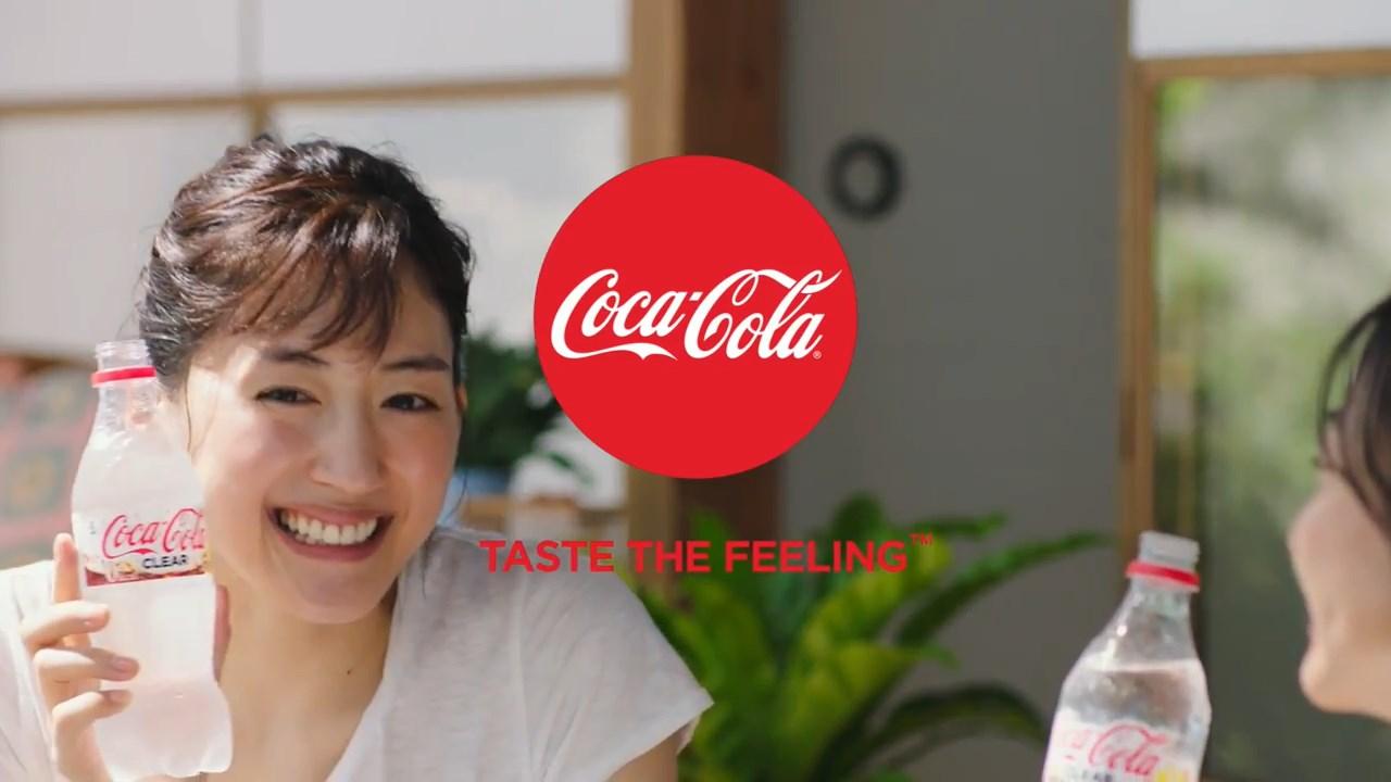 コカ・コーラ クリア CM 綾瀬はるか