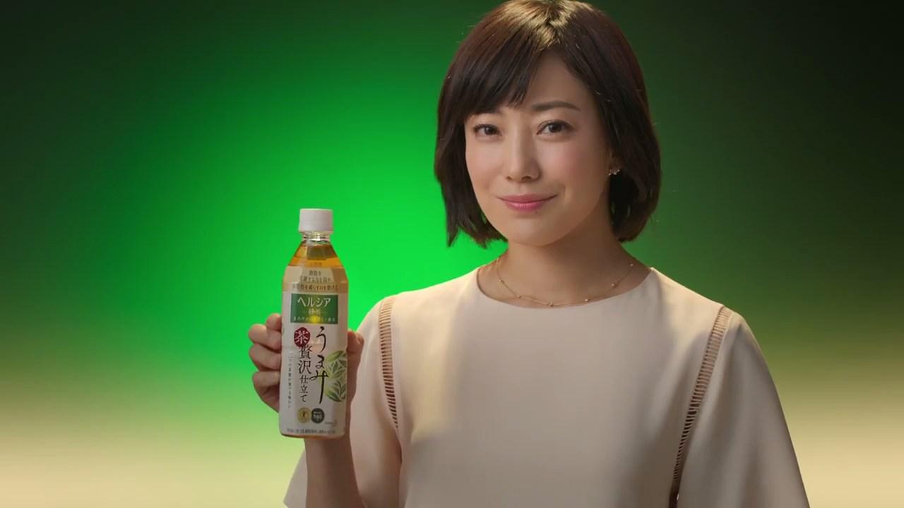 緑茶の菅野美穂