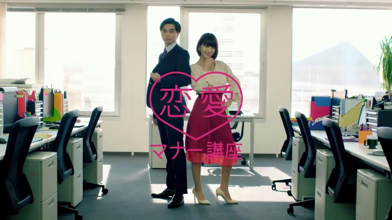 岸明日香 明治安田生命 恋愛マナー講座 オフィス編