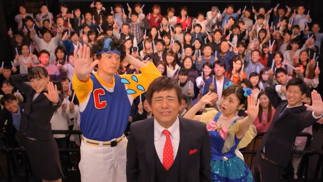 博多華丸・大吉 小池美由 クリエイト TVCM 大吉♡みゆみゆ