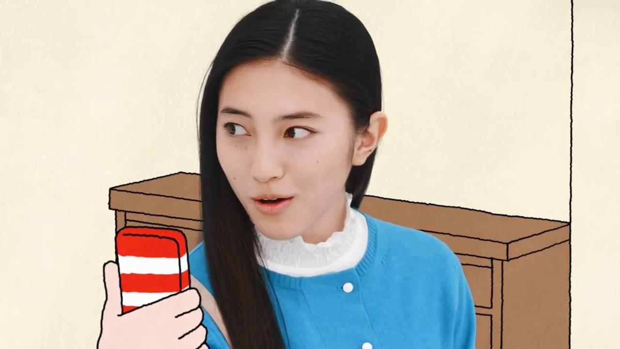 久保田紗友 アットホーム CM ウォーリー