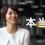 村井美樹 ひまわり証券 ループ・イフダン