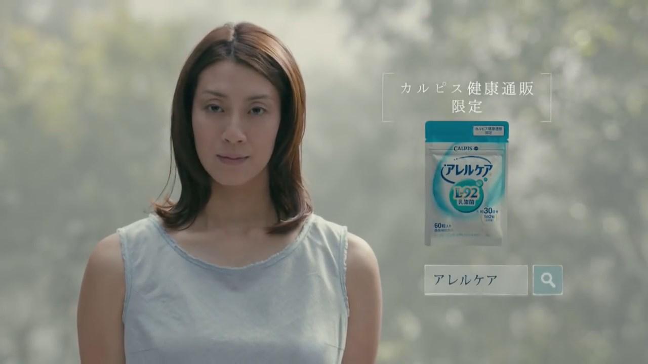 カルピス「アレルケア」TVCM「寺川綾 負けない強さ」篇
