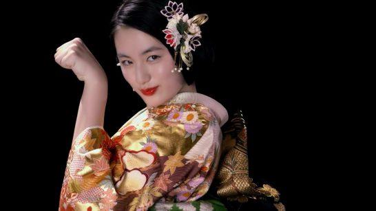 八木莉可子の画像 p1_2