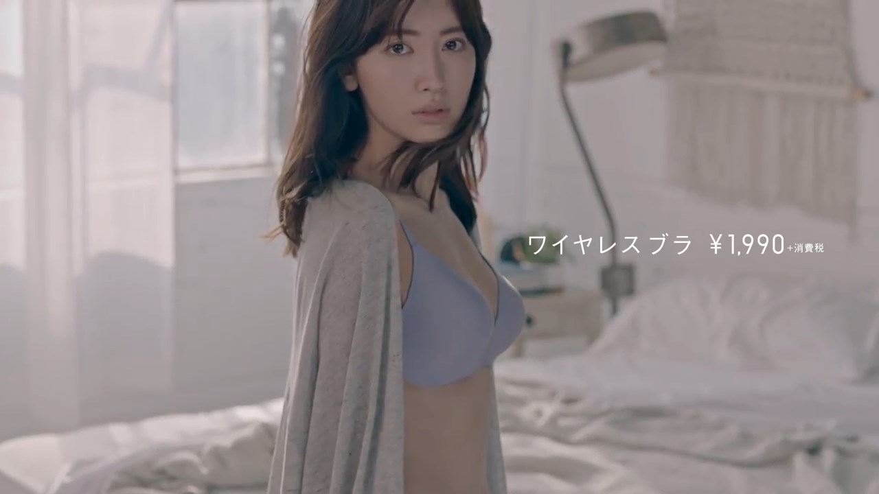ユニクロ 小嶋陽菜 18SS Wireless Bra ライト 篇