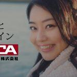 みれい 山本涼介 アイカ工業 CM 「化粧板って知ってる?」