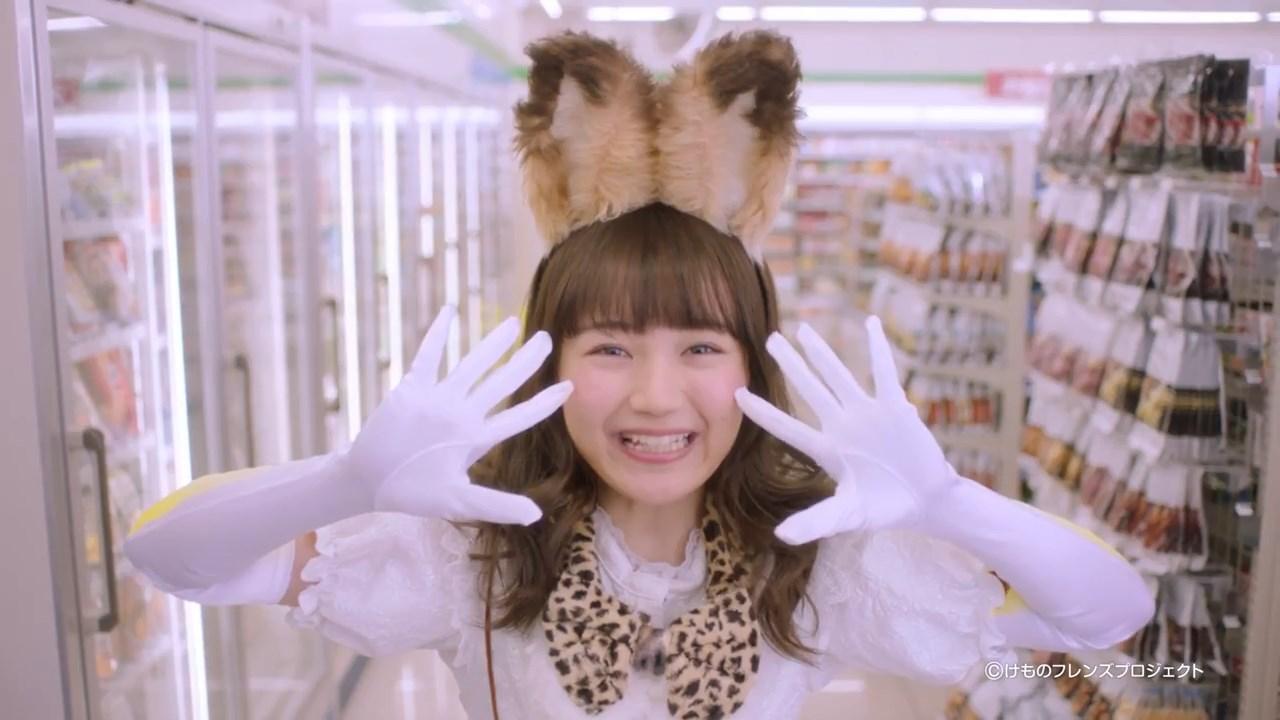 尾崎由香 イーネット CM「ゆうちょと、フレンズに、」