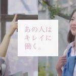 加藤千暁 夏目愛美 イトーヨーカドー KIREIシリーズ