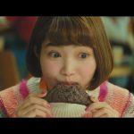 早川真生 By McSWEETS「プレミアム三角チョコパイ 誕生」篇