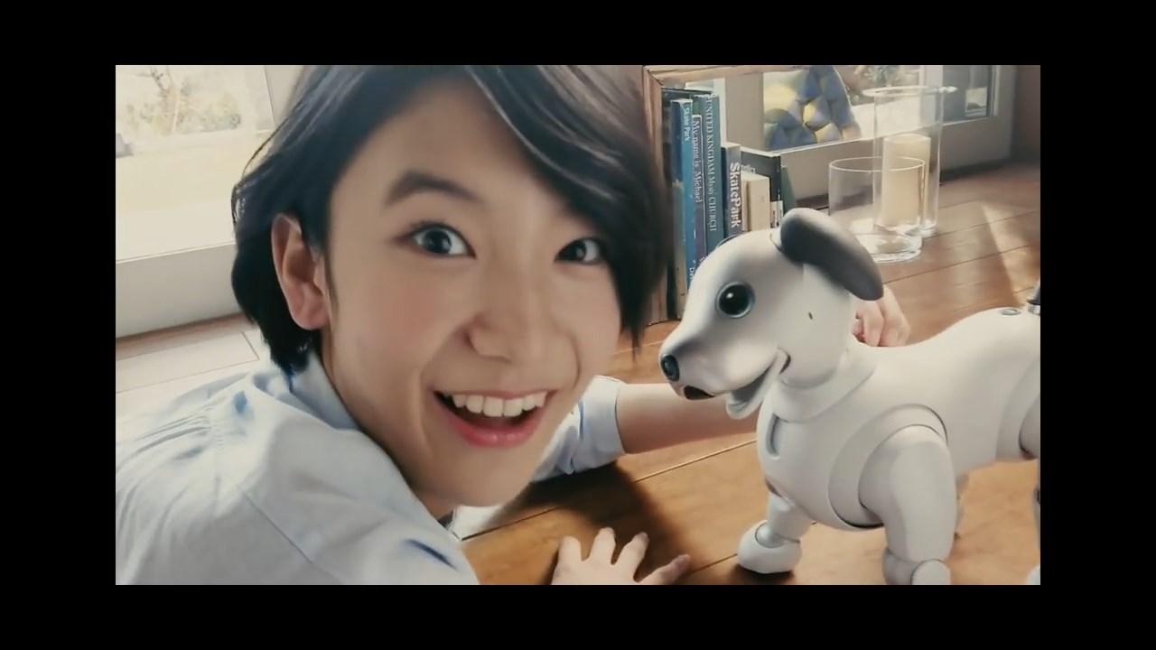 小貫莉奈 aiboのいる生活 キス篇 TVCM