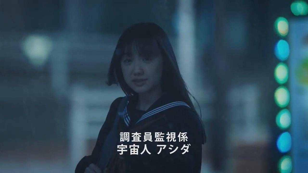 プライド オブ ボス『休みとは』篇 芦田愛菜 トミー・リー・ジョーンズ サントリー