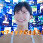 小倉優香 オデスト 『ORDINAL STRATA -オーディナル ストラータ』CM「ヨガ篇」