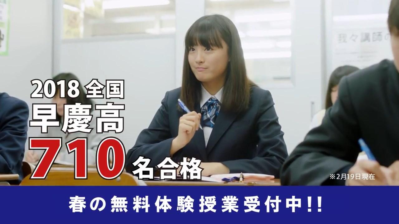 大友花恋 臨海セミナー 2018春新CM「バンコク編」