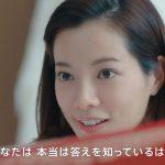 桜井ユキ 人生を選ぼう。pricelessを選ぼう。「世界で最も使えるMastercard in 台湾」篇