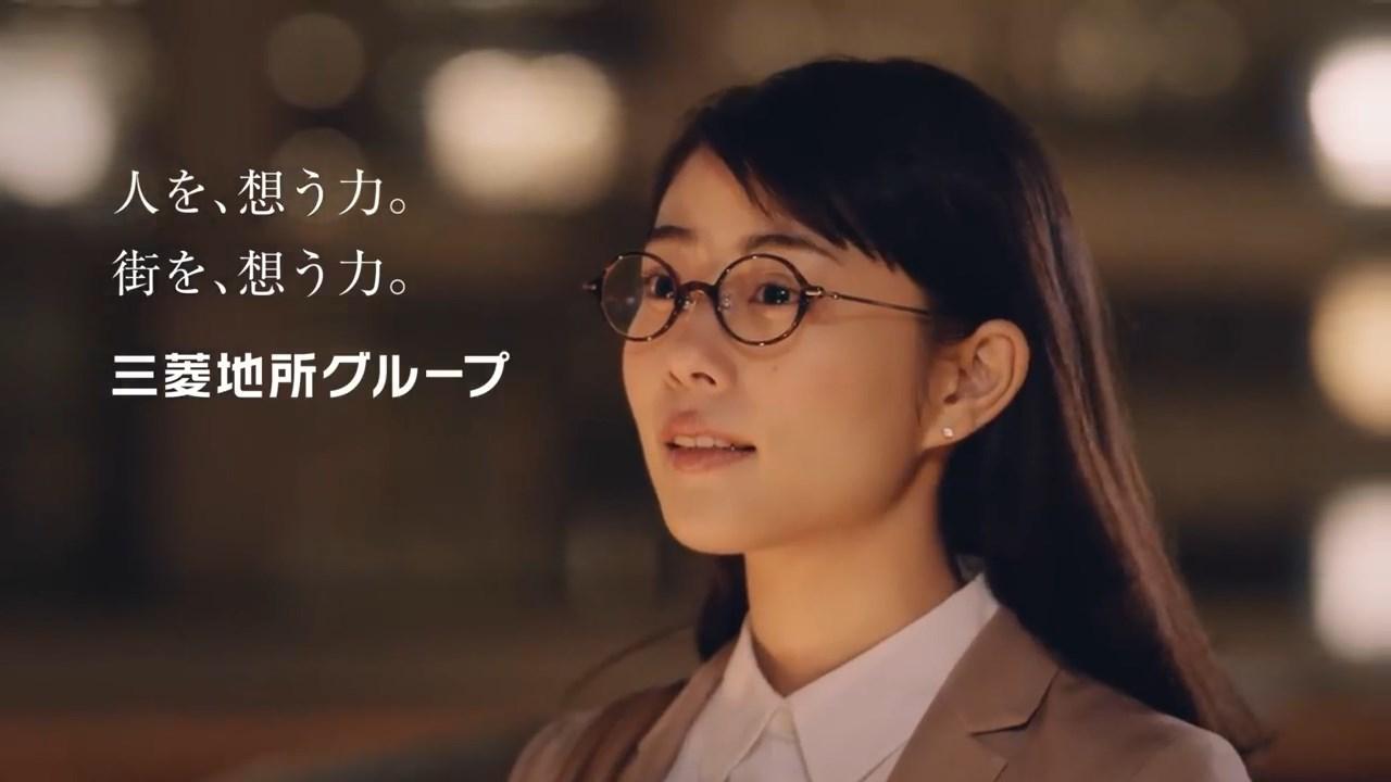 高畑充希 三菱地所 「新しい匂いのする街」はじめての丸の内篇 CM