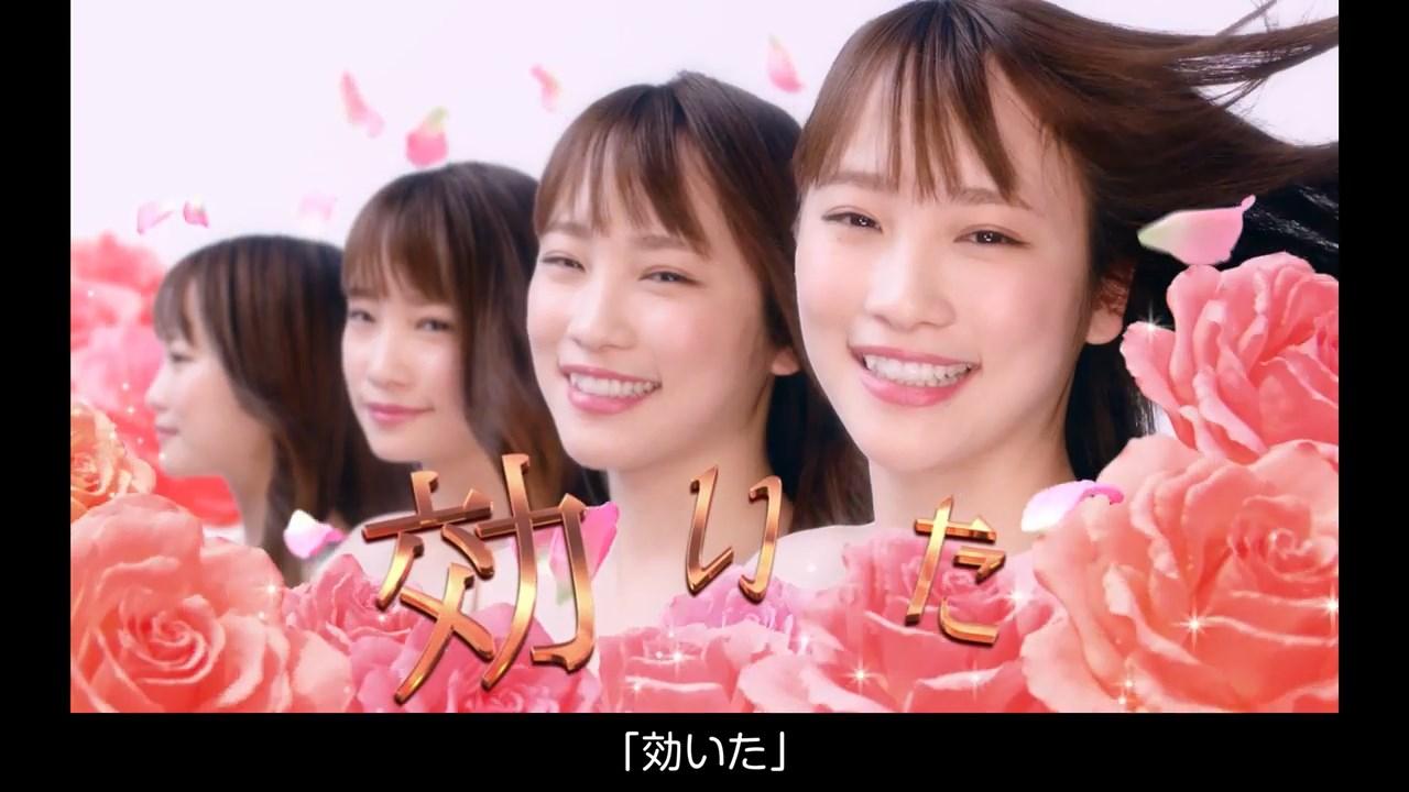 川栄李奈 CM トラフルダイレクト「彼氏と高級焼肉」篇